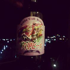 六甲ビール(Rokko Beer)