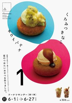 Brochure design Japan - Japanese Poster Floresta donut sundae Satoshi Kondo (Asatte) 2011 The Gurafiku archive of Japanese graphic design is a collection of visual research surveying the history of graphic design in Japan Food Design, Food Graphic Design, Food Poster Design, Japanese Graphic Design, Web Design, Graphic Design Posters, Graphic Design Inspiration, Print Design, Design Art