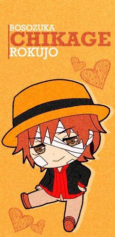 Chikage Rokujo - Durarara!!