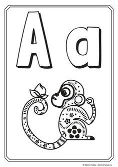 aktiviteter för barn, barnaktiviteter, pyssla och lek, knep och knåp, måla, färglägg, målarbild, alfabetet, bokstaven A