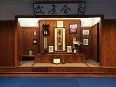 aikido kamiza Link : https://dojocam.com/wp-content/uploads/2016/09/Foto-06-08-14-19-17-46.jpg