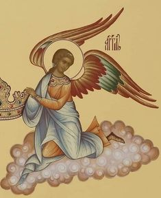 Byzantine Icons, Byzantine Art, Religious Icons, Religious Art, Saints And Sinners, Orthodox Icons, Apocalypse, Christianity, Faith