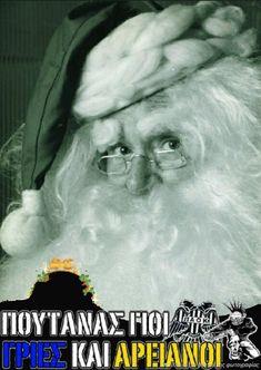 Lol, Christmas, Movies, Movie Posters, Xmas, Films, Film Poster, Navidad, Cinema