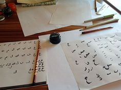 Traditional Turkish & Ottoman Calligraphy Lessons