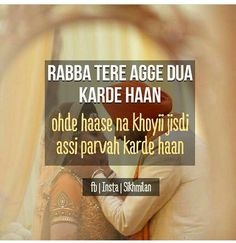 Luck Quotes, Gurbani Quotes, Motivational Quotes, Latin Quotes, Missing You Love Quotes, Love Quotes For Him, Sikh Quotes, Secret Crush Quotes, Punjabi Love Quotes