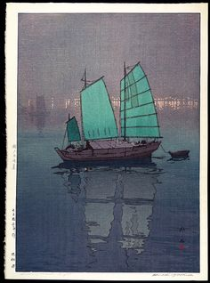 吉田博 Hiroshi Yoshida『瀬戸内海集 帆船 夜』