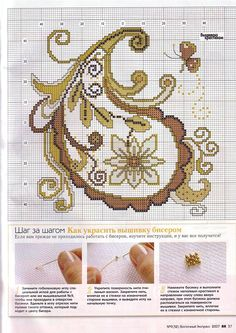 cross-stitched or beaded paisley Mini Cross Stitch, Cross Stitch Flowers, Cross Stitch Charts, Cross Stitch Designs, Cross Stitch Patterns, Beaded Embroidery, Cross Stitch Embroidery, Embroidery Patterns, Hand Embroidery