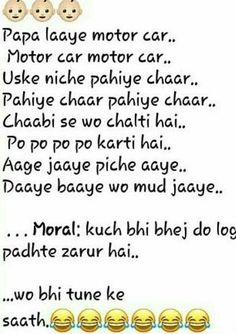 😂😂😂😂😂😂😂😂😂😂😂😂😂😂😂😂😂😂😂😂😂😂😂😂😂😂😂😂😂😂😂😂😂😂i seriously read the whole thing with the tune. Latest Funny Jokes, Funny Jokes In Hindi, Funny School Jokes, Very Funny Jokes, Cute Funny Quotes, Crazy Funny Memes, Really Funny Memes, Funny Relatable Memes, Funny Facts