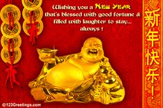 An ecard to wish your acquaintances good fortune in the New Year. Free online Chinese New Year Fortune ecards on Chinese New Year Chinese New Year Wishes, Chinese New Year Images, Chinese New Year 2017, Chinese New Year Greeting, New Year 2017 Images, Happy New Year Images, Happy New Year 2019, Kung Hei Fat Choi Greetings, Seasonal Image