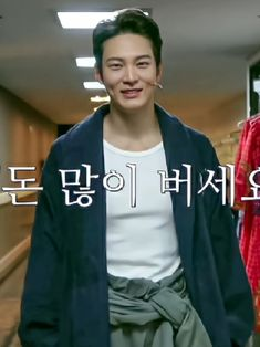 Ghost Musical, Joo Won, Korean Actors, Musicals, My Love, Sweatshirts, Sweaters, Jackets, Fashion