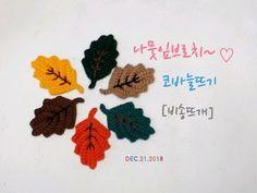 Crochet Videos, Crochet Necklace, Crochet Roses, Crocheting, Amigurumi, Flowers, Manualidades
