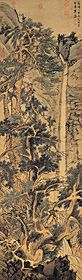 Old Trees by a Cold Waterfall   Wen Cheng-ming (1470-1559), Ming Dynasty (1368-1644)  Hanging scroll, ink and colors on silk, 194.1 x 59.3 cm     Wen Cheng-ming, a native of Soochow, was gifted in the scholarly arts of poetry, prose, calligraphy and painting. A student of Shen Chou, he excelled at both painting and calligraphy, becoming one of the Four Great Masters of the Ming. Living to an old age and venerated by many, his influence was widespread. Many family members and students…