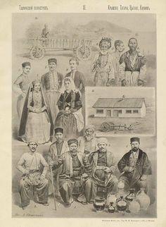 Русские народы 1894 год. Таврический полуостров . Крымские татары, цыгане , караим.