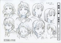 Chika my bby😭🍊 Manga Poses, Anime Poses, Manga Drawing Tutorials, Drawing Techniques, Character Model Sheet, Character Drawing, Figure Sketching, Face Sketch, Art Drawings Sketches Simple