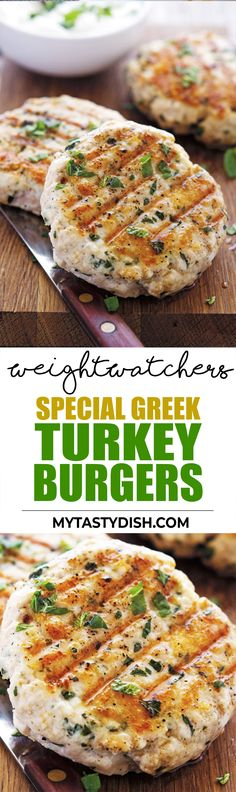 Special Greek Turkey Burgers come with 4 Weight Watchers FreeStyle Smart Points. #weightwatchers #smartpoints #cooking #Turkey