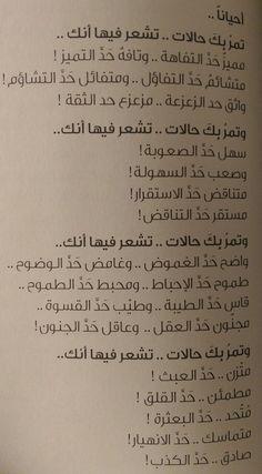 نقوش الثلاثين الجزء الثاني .. خالد الدوسري