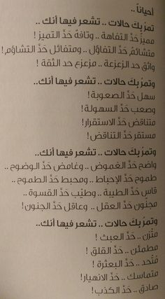 ac7cf58579d51e8f191f411df4d0c618 اقوال وحكم   كلمات لها معنى   حكمة في اقوال   اقوال الفلاسفة حكم وامثال عربية