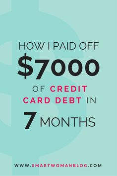 Have you accumulated a fair amount in credit card debt? Here's a strategy on how I managed to 'snowball' my debt in less  than a year. // Smart Woman Blog
