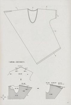 DICA DE COSTURA DE FIFIA: blusa assimétrica com molde