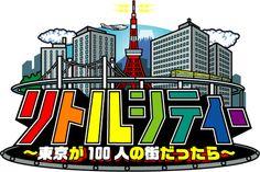 TV & Logo / テレビ & ロゴ - TOKYOGUNS
