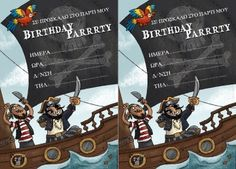 Free Printable: Πρόσκληση «Πειρατές»