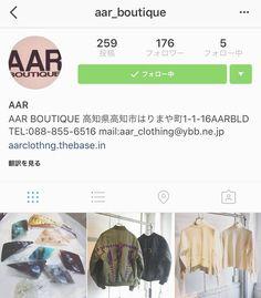 new shop  高知県のAAR (@aar_boutique )さんでお取り扱いいただくことになりました  私も好きなお洋服もたくさんあって嬉しい  ぜひお立ち寄りください