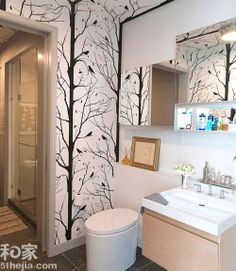 images about Small bathroom decor ideas on Pinterest