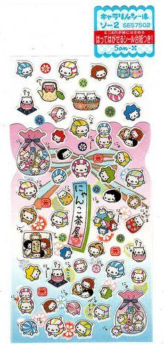 San-X ~ Nyanko sticker sheet