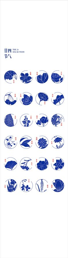 Chinese Lunar Calendar Redesign by Chu Crystal, via Behance