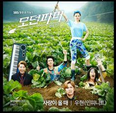 Woohyun (INFINITE) - Modern Farmer OST Part.1 사랑이 올 때