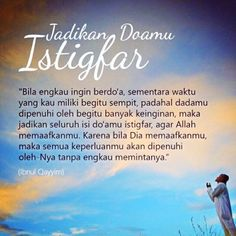 istiqfar Doa Islam, Allah Islam, Islam Quran, Love Me Quotes, Strong Quotes, Life Quotes, Qoutes, Reminder Quotes, Self Reminder