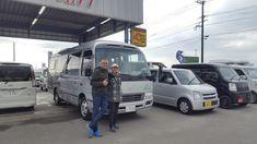 Alishan on the Move: On the Move with RV Auckey Dokey in Kyushu. Kumamoto, Kyushu, Takachiho, Camper Rental, Rv, Japan, Vehicles, Motorhome, Car