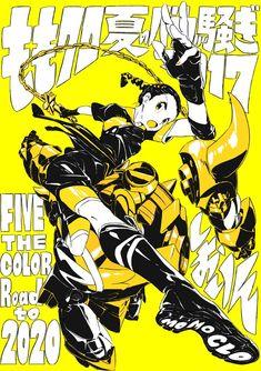 URORONG/ウロロン (@URORONG) / Twitter Character Inspiration, Character Art, Character Design, Character Illustration, Illustration Art, Manga Art, Anime Art, Cyberpunk, Anime Sketch