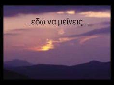 Της καληνύχτας τα φιλιά.Ελευθερία Αρβανιτάκη Greek Music, Old Song, Wisdom Quotes, Dog Cat, Singer, Memories, Film, My Love, Ears