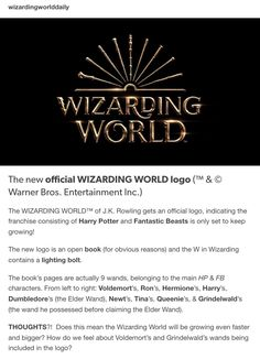 The new official WIZARDING WORLD logo