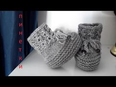 Baby Booties, Baby Shoes, Knitting Videos, Socks, Booty, Quilts, Crochet, Pattern, Kids