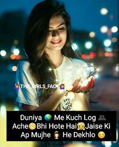 Like me Nimisha Neha Cute Love Quotes, Cute Quotes For Girls, Funny Attitude Quotes, Cute Funny Quotes, Attitude Quotes For Girls, Girly Quotes, Attitude Status, Girl Attitude, True Quotes