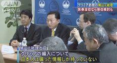 アメリカも鳩山元首相に激怒!アメリカ政府「日本政府と同様に鳩山氏の訪問と発言に深く失望」   って間違った事言ってないじゃん。日本は偏った報道を続けてる。