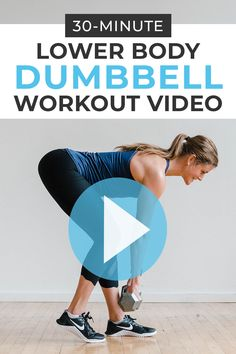 Strength train at home with this FREE WORKOUT VIDEO -- of lower body exercises for women designed to help you strengthen and tone the quads, thighs and glutes! Best Leg Workout, Leg Workout At Home, Butt Workout, At Home Workouts, Free Workout, Workout Men, Fitness Video, Men's Fitness, Muscle Fitness