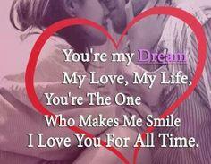 I want u my love