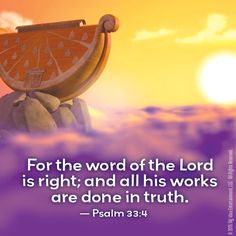 Sometimes we don't know why things happen, but the Bible tells us that God's plans are perfectly made. Ask God to remind you to put your trust in His plan! Psalm 33, Veggietales, Sunday School, Encouragement, Lord, Bible, Inspirational Quotes, Faith, Christian