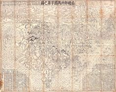 First Japanese Buddhist Map of the World Showing Europe, America, and Africa - Nansenbushu Bankoku Shoka No Zu (Outline Map of All Countries of the Universe)  A seminal map of extreme significance. This is the first Japanese printed map to depict the world, including Europe and America, from a Buddhist cosmographical perspective. Printed by woodblock in 1710 (Hoei 7), this map was composed by the Buddhist monk Rokashi Hotan.