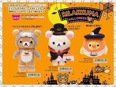 Rilakkuma Halloween collection 2013! <3 Korilakkuma!