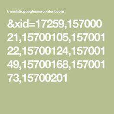 &xid=17259,15700021,15700105,15700122,15700124,15700149,15700168,15700173,15700201