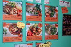 """Okinawa Hai  » Thai Restaurant, """"SomChai"""""""
