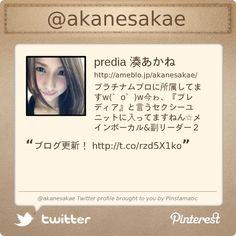 @akanesakae's Twitter profile