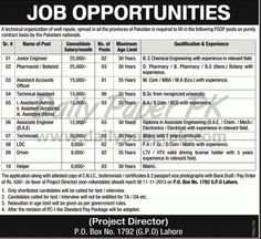 Jobs Opportunities PSDP Posts in Technical Organization PO Box 1792 Lahore http://www.dailypaperpk.com/jobs/199172/jobs-opportunities-psdp-posts-technical-organization-po-box-1792-lahore