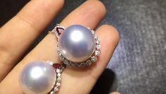 14-15mm White South Sea Pearl Pendant, 18k White Gold w/ Diamond - AAAA Pearl Stud Earrings, Pearl Studs, Pearl Ring, Pearl Pendant, Gems Jewelry, Pearl Jewelry, Jewelery, Real Pearls, South Sea Pearls