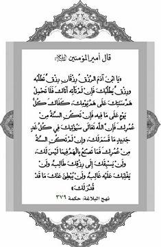 56 Best حكم اقتباسات عربية Images Arabic Quotes