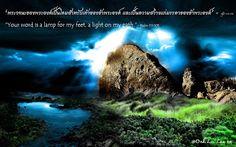 พันธกิจศาสนกิจ Religious Mission C.UT.: หมายสำคัญและความรู้สึก Signs and Feelings